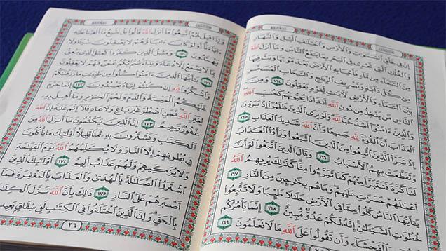"""Mit seiner Reihe """"Koran erklärt"""" will Deutschlandfunk aufklären und pauschalen Urteilen über den Islam entgegenwirken"""