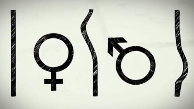 """Zwei Geschlechter? Für viele Aktivisten ist das zu wenig Auswahl. Das Bild entstammt der Kampagne """"Eine Tür"""" der EKD für sexuelle Vielfalt. Eine Tagung befasst sich nun mit Kritik an Projekten wie diesem."""