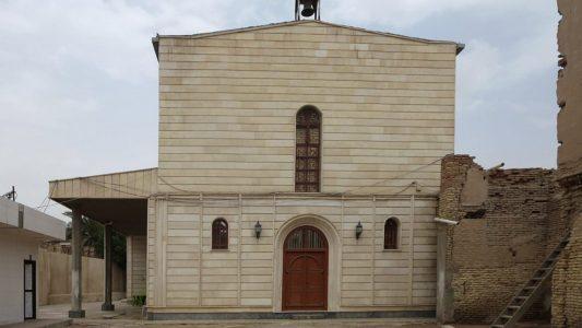 Armenische Kirche in Basra, Irak