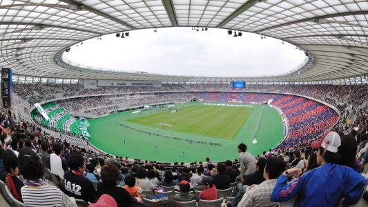 Stadion in Tokio